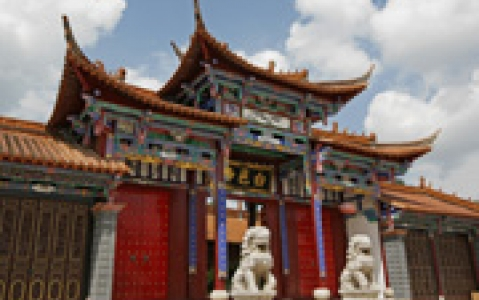 activity Temple des Bambous