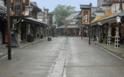 activity L'ancien quartier des samouraïs : KANAZAWA