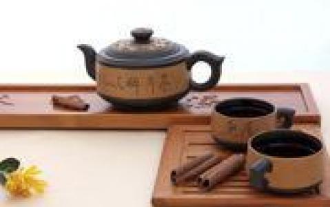 activity Cérémonie du thé et dîner de cuisine kaiseki
