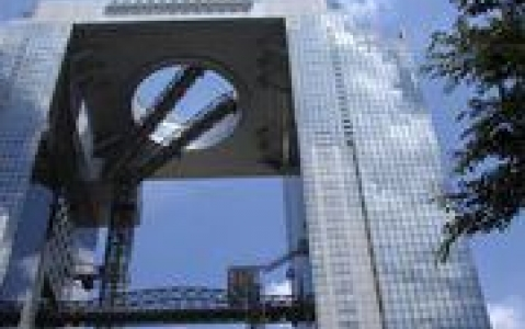activity Observatoire de l'Umeda Sky Building d'Osaka
