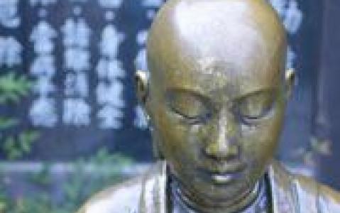 activity Une nuit dans un monastère bouddhiste, un shukubo