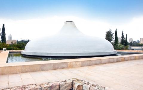 activity Le Musée d'Israël et son Sanctuaire du Livre