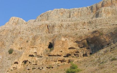 activity Randonnée dans le Wadi Qelt