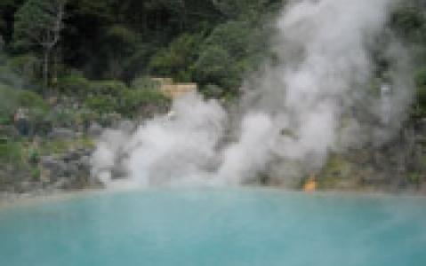activity Bain dans les sources d'eaux chaudes du volcan Arenal