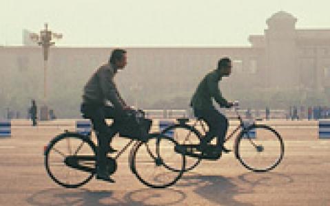 activity Balade à vélo autour du Lac Houhai - Pékin