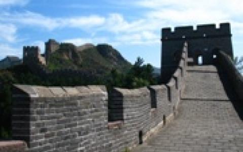 activity Luge sur la muraille de Chine (à Mutyanyu)