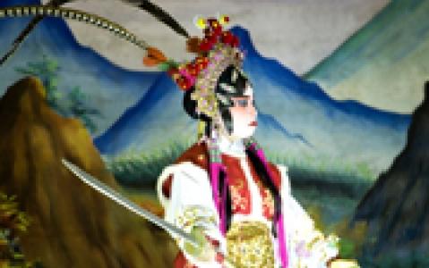 activity Spectacle de Chants et de danses Tang