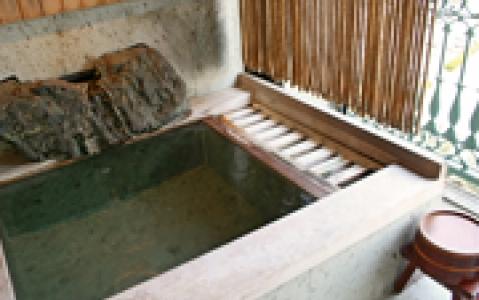 activity Bain dans un onsens