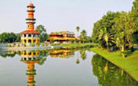 activity Croisière entre Bang Pa In et Ayutthaya