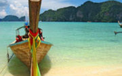 activity Croisière dans la région des 4000 îles