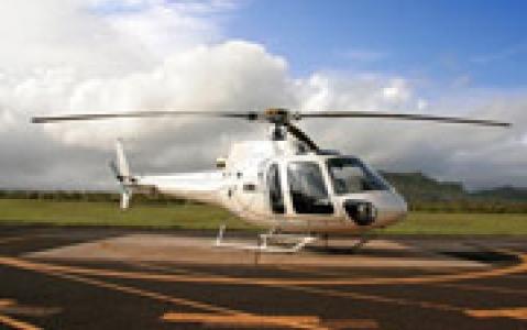 activity Survol en hélicoptère de Kauai