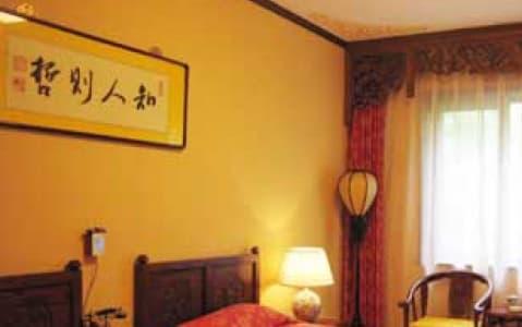hotel Bamboo Garden Hotel - Pekin