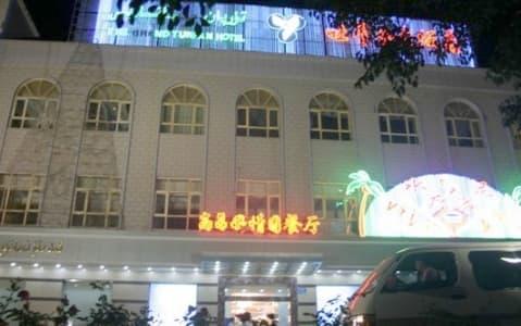 hotel Liyang - Turfan