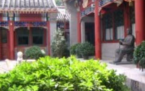 hotel Lu Song yuan - Pekin