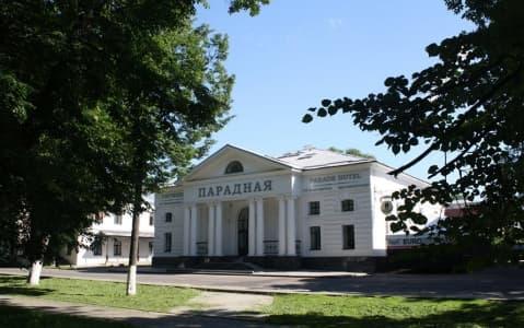 hotel Paradnaya - Yaroslav