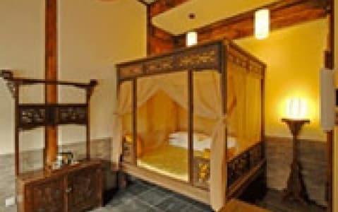 hotel Courtyard 7 - Pékin