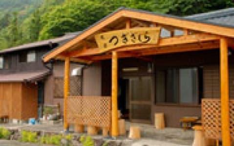 hotel Minshuku Tsugizakura - Tsugizakura-Oji