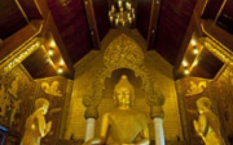 hotel Monastère Htee Thein - Htee Thein