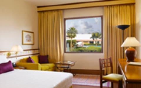 hotel Trident - Agra