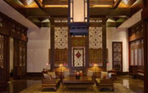 hotel Aman Resort Summer Palace - Pékin