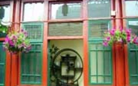 hotel Courtyard - Pekin