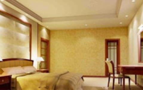 hotel Dongxiangmi - Rongjiang