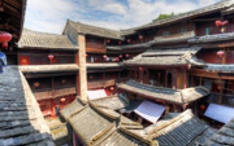 hotel Maison Hakka - Yongding