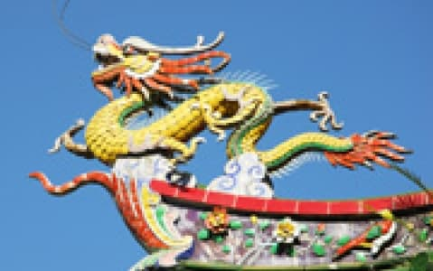 hotel Hôtel Xiamen - Xiamen
