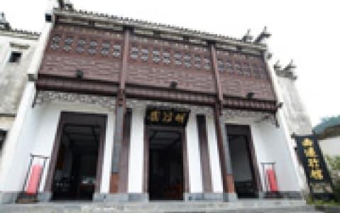 hotel Xidi Travel Lodge