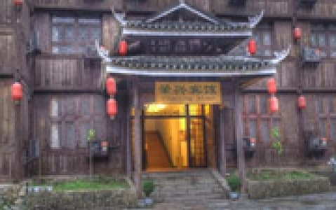 hotel Zhaoxing Hotel