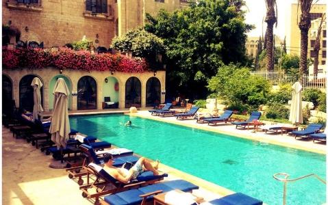 hotel American Colony Hotel - Jérusalem