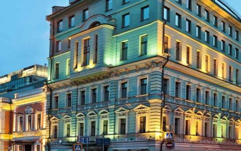 hotel Golden Apple Hotel - Moscou