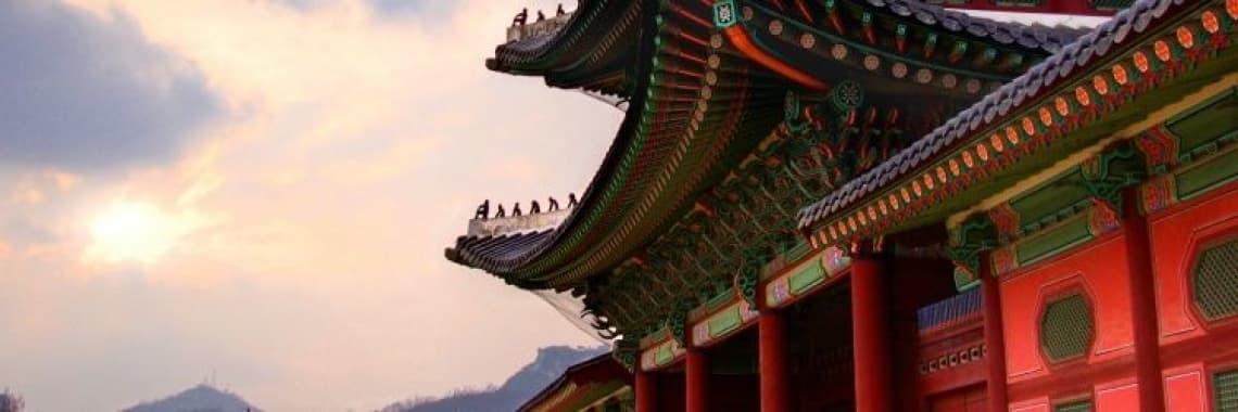 Informations pratiques Corée