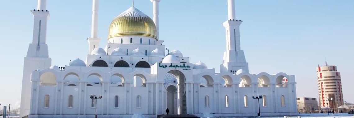 Fiche pays Kazakhstan