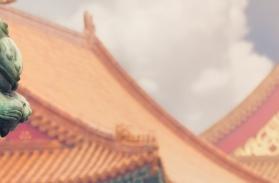 Partir en Chine