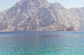 Vacances Oman