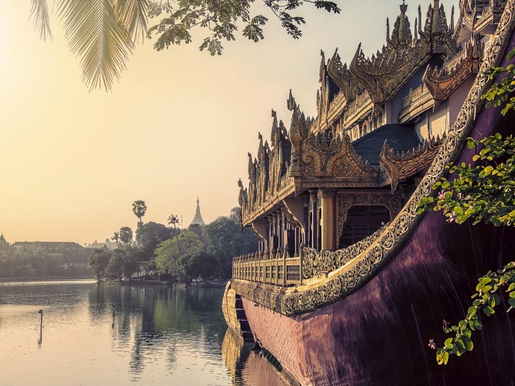 Parfums de Yangon