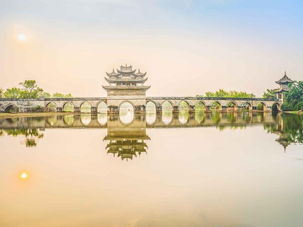 Pont du Double Dragon de Jianshui