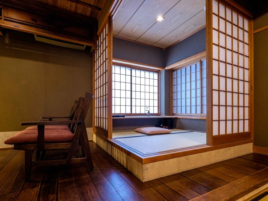 Les traditions de Kyoto