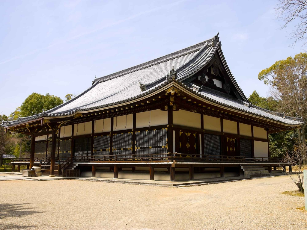 Kyoto, reine des cités japonaises