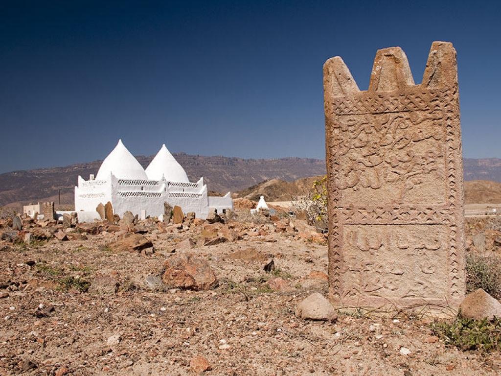 Envol pour la région du Dhofar