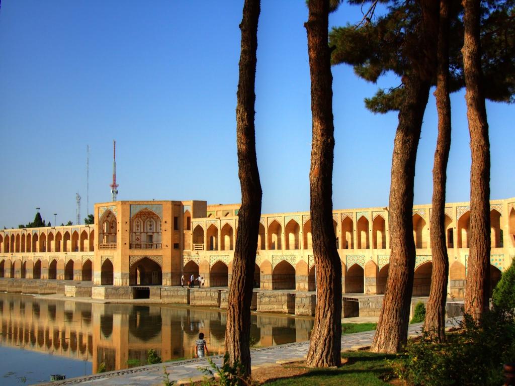 Trésors de Perse et traditions islamiques