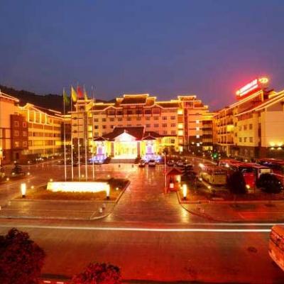 Hotel Zhangjiajie