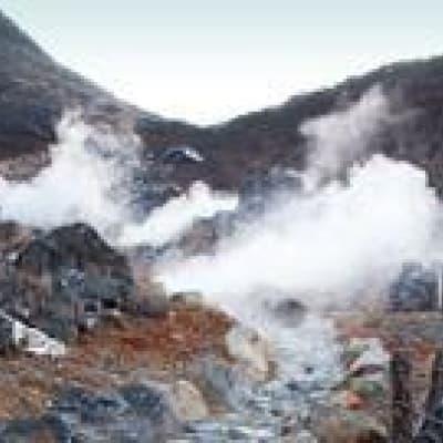 La vallée volcanique d'Owakudani