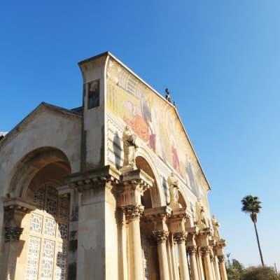 L'Eglise de l'Agonie