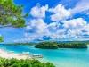 Honshu et Okinawa : culture et plages