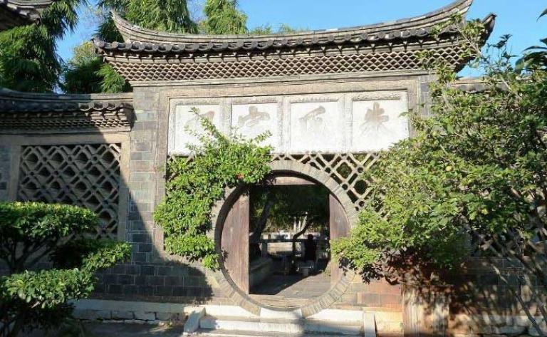 Hotel Jianshui