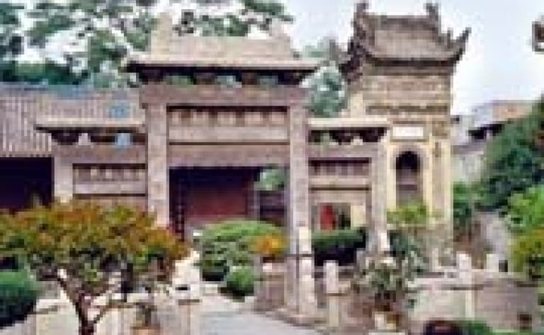 Quartier musulman et Grande mosquée - Xian