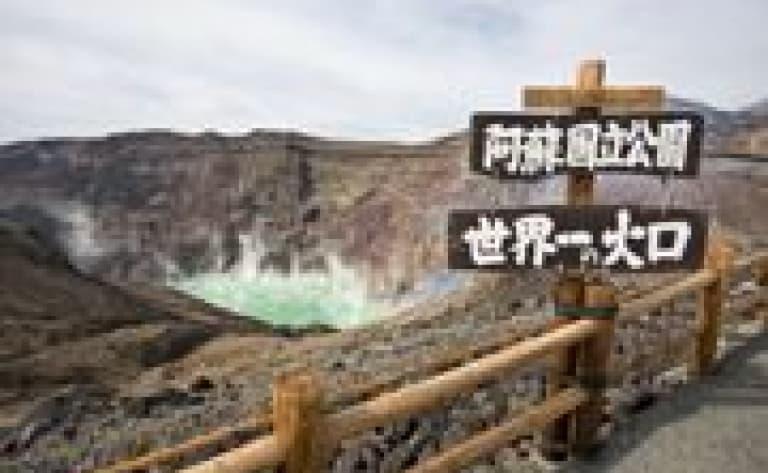 Trip to the Mount Aso caldera
