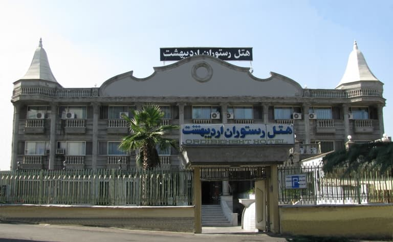 Hotel Rasht